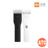 Xiaomi ENHCEN Boost Hair Trimmer USB charger Electric Hair Clipper