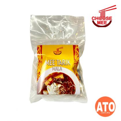 (Muslim Friendly Product) Choose Mee Dried Sarawak Kolo Mee / Pan Mee (Single Pack / 4 Small Packs)