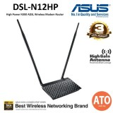 Asus (DSL-N12HP) High Power N300 ADSL Wireless Modem Router