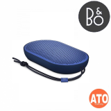 Bang & Olufsen Beoplay P2 Portable Bluetooth Speaker (Natural | Sand Stone | Royal Blue | Black)