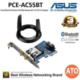 Asus (PCE-AC55BT) Dual-Band Wireless AC1200 Bluetooth 4.0 PCIe Adapter