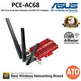 Asus (PCE-AC68) 802.11ac Dual-band Wireless-AC1900 PCI-E Adapter
