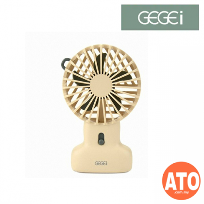 Gegei Mini Fan *No Warranty*