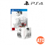 YAKUZA KIWAMI 2 STEELBOOK EDITION for PS4 (ENG)