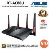 Asus (RT-AC88U) AC3100 Dual Band Gigabit WiFi Gaming Router with MU-MIMO, supporting AiProtection network security by Trend Micro, AiMesh for mesh wifi system and WTFast game accelerator