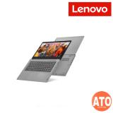 Lenovo Ideapad3 81WA003CMJ IP3/14.0HD/N5205U/4GB DDR4/256GB HD/INTEGRATED/W10//NO ODD/ 1Yr PRMCare/TOPLOADER/PLATINUM **ETA 20 Aug**
