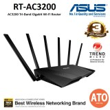 Asus (RT-AC3200) Tri-Band Gigabit WiFi Router with MU-MIMO, AiProtection network security powered by Trend Micro, Adaptive QoS and Parental Control