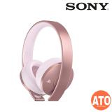 SONY New Gold Wireless 7.1 Headset US Set (Pink)