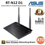 Asus (RT-N12 D1) Wireless-N300 3-in-1 Router/AP/Range Extender