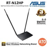 Asus (RT-N12 HP) N300 WiFi Router with three operating modes and two detachable high-gain 9dBi antennas, time scheduling, VPN server and IPTV support
