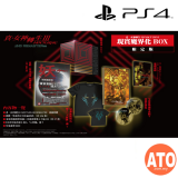 **PRE-ORDER**Shin Megami Tensei III真·女神轉生III Nocturne HD Remaster【Limited Box現實魔界化】 for PS4 (AS-ENG/CHI)**OCT 29