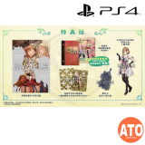 **PRE-ORDER**Atelier Ryza 2: Lost Legends & the Secret Fairy萊莎的鍊金工房 2 ~失落傳說與秘密妖精【Special Edition特典版】 for PS4(CHI中文版)**ETA DEC 2020