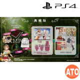 **PRE-ORDER**Atelier Ryza 2: Lost Legends & the Secret Fairy萊莎的鍊金工房 2 ~失落傳說與秘密妖精【Collector's Edition典藏版】 for PS4(CHI中文版)**ETA DEC 2020