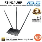Asus (RT-N14UHP) High Power N300 3-in-1 WiFi Router / Access Point / Repeater, with time scheduling, VPN server and IPTV support