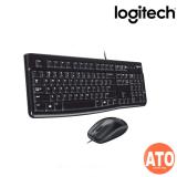 Logitech MK120 Desktop Keyboard + Mouse