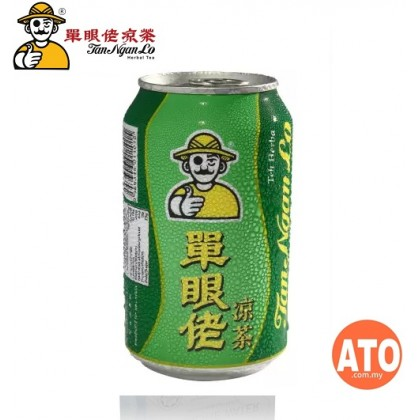 300ML Tan Ngan Lo Herbal Tea/ Chrysanthemum Tea