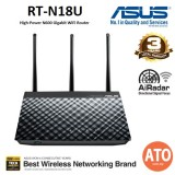 Asus (RT-N18U) High-Power N600 Gigabit Wi-Fi Router