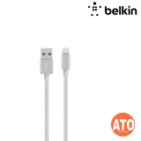 Belkin SYNC/CHARGE CABLE,BRAIDED,LTG,2.4A,4' #2-YEARS Limited Warranty