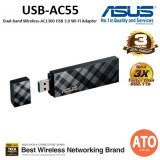 Asus (USB-AC55) Dual-Band Wireless AC1300 USB 3.0 Wi-Fi Adapter