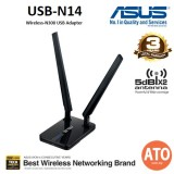 Asus (USB-N14) Wireless N300 USB Adapter