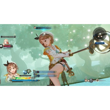 Atelier Ryza 2: Lost Legends & the Secret Fairy for PS4(ENG)
