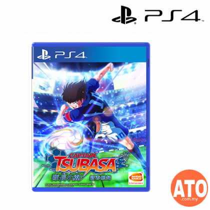 Captain Tsubasa: Rise of New Champions for PS4 (ENG)
