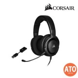 CORSAIR HS45 7.1 Virtual Surround Sound Gaming Headset- Carbon