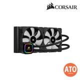 CORSAIR Hydro H115i RGB PRO XT 280mm Liquid CPU Cooler
