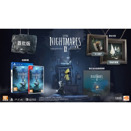 Little Nightmares II 小小夢魘 2 [Day One Edition首批版] for PS4 (CHI中文版)