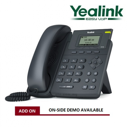 Yealink SIP-T19 E2 Entry-level IP Phone non POE