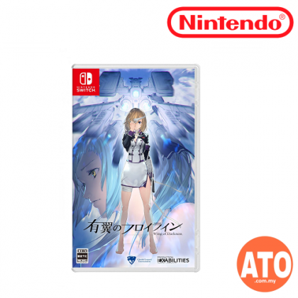 **PRE-ORDER**Wing Of Darkness for Nintendo Switch(Asia-ENG/CHI)**ETA JUN 03, 2021