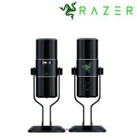 Razer Seiren USB Digital Microphone