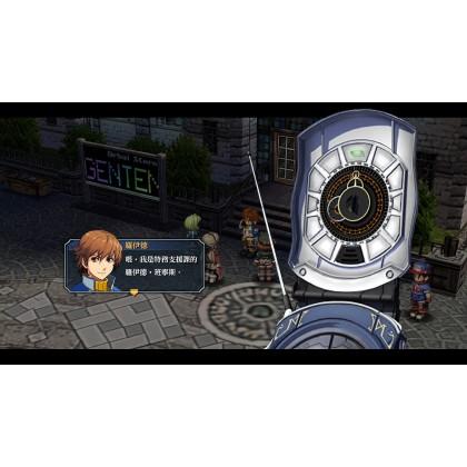 **PRE-ORDER**The Legend of Heroes: Ao No Kiseki Kai 英雄傳說 碧之軌跡:改 for Nintendo Switch(CHI中文版)**ETA APR 22, 2021**DEPOSIT RM100