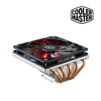 Cooler Master Gemin II M5 LED CPU Cooler
