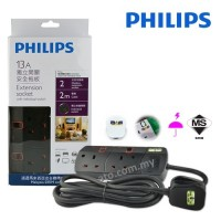 Philips Power Extension Cable with 2 Gang Way (Heavy Duty)