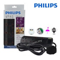 Philips Power Extension Cable with 3 Gang Way (Heavy Duty)