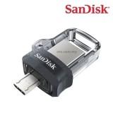 SanDisk SDDD3 Ultra Dual Drive USB M3.0