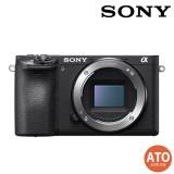 Sony A6500 Premium E-mount APS-C Camera