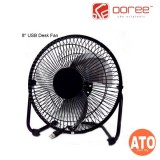"Ooree USB Desk Fan 8"" With On/Off Button (Black 