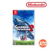 Xenoblade 2 for Nintendo Switch (US   EU   JPN   CHI)