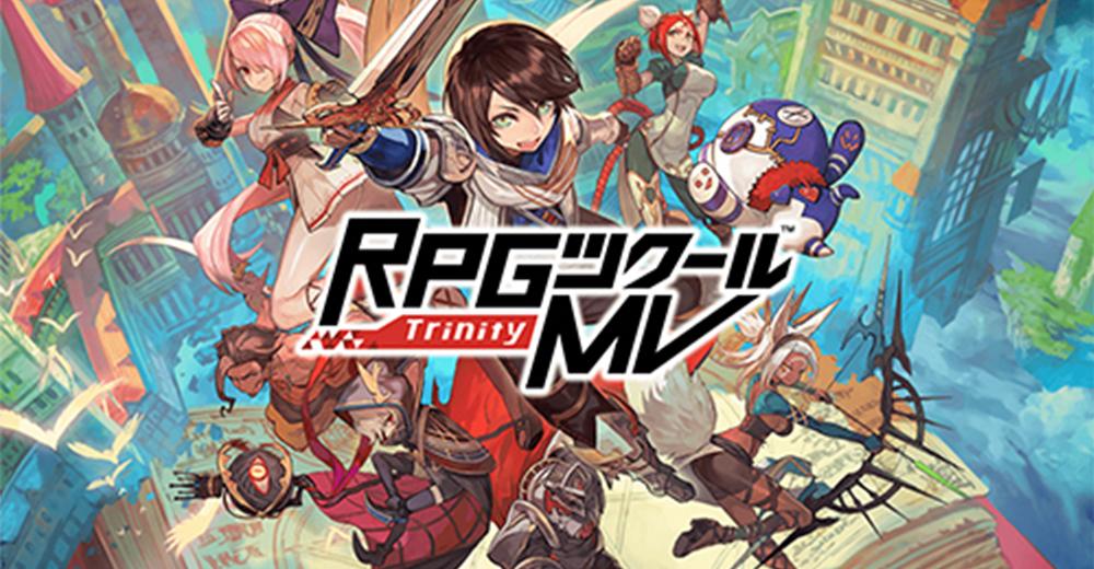 RPG Maker MV FOR NINTENDO SWITCH (JPN)
